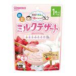 【1歳頃~】和光堂 ミルクデザート いちごとにんじん 30g×2袋