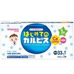 【ベビーまとめ買い】【1歳頃~】和光堂 アサヒグループ食品 はじめてのカルピス 100ml×3本