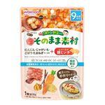 【9ヶ月頃~】和光堂 アサヒグループ食品 1食分の野菜入り そのまま素材 レバー入り豚ミンチ にんじん・じゃがいも・ごぼう・たまねぎペースト 80g