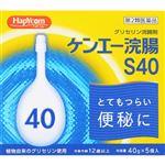 【第2類医薬品】健栄製薬 ハピコム ケンエー浣腸S40 40g×5個