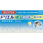 【指定第2類医薬品】エスエス製薬 ドリエルEX 6カプセル