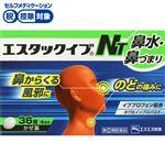 ◆ 【指定第2類医薬品】エスエス製薬 エスタックイブNT 36錠