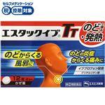 ◆ 【指定第2類医薬品】エスエス製薬 エスタックイブTT 12錠