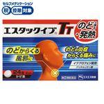 ◆ 【指定第2類医薬品】エスエス製薬 エスタックイブTT 24錠