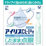 【第3類医薬品】大正製薬 アイリスCL-Iネオ 0.4ml×30本