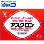 【第2類医薬品】大正製薬 アスクロン 1g×24包