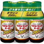 大正製薬 リポビタンDスーパー 100ml×3本【指定医薬部外品】