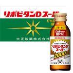 大正製薬 リポビタンDスーパー 100ml×10本【指定医薬部外品】