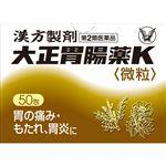 【第2類医薬品】大正製薬 大正胃腸薬K 1.2g×50包