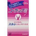 【第2類医薬品】大正製薬 コーラックⅡ 120錠