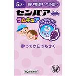 【第2類医薬品】大正製薬 センパア ラムキュア 8錠
