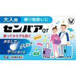 【第2類医薬品】大正製薬 センパアQT 6錠
