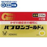 【指定第2類医薬品】大正製薬 パブロンゴールドA(錠)210錠