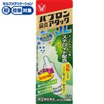 ◆ 【指定第2類医薬品】大正製薬 パブロン鼻炎アタックJL(季節性アレルギー専用)8.5g