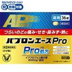 ◆ 【指定第2類医薬品】大正製薬 パブロンエースPro(錠)36錠