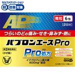 ◆ 【指定第2類医薬品】大正製薬 パブロンエースPro(微粒)6包