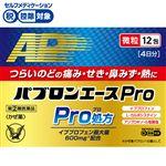 ◆ 【指定第2類医薬品】大正製薬 パブロンエースPro(微粒)12包