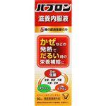 大正製薬 パブロン 滋養内服液 50ml【指定医薬部外品】
