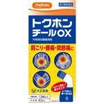 【第3類医薬品】大正製薬 ハピコム トクホンチールOX 82ml