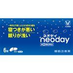【指定第2類医薬品】大正製薬 ネオデイ 6錠