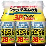 【第3類医薬品】佐藤製薬 ファンテユンケル3Bドリンク 100ml×3本