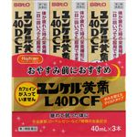 【第2類医薬品】佐藤製薬 ハピコム ユンケル黄帝L40DCF 40ml×3本