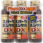 【第2類医薬品】佐藤製薬 スパークユンケルDX 50ml×3