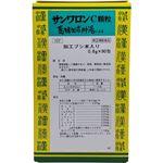 【指定第2類医薬品】三和生薬 サンワロンC(葛根加朮附湯)(カッコンカジュツブトウ)90包