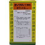 【第2類医薬品】三和生薬 サンワロンT(桂芍知母湯)(ケイシャクチモトウ)90包