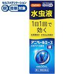 ◆ 【第2類医薬品】小林薬品工業 ハピコム アニベールエース液 30ml