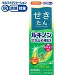 ◆ ● 【指定第2類医薬品】小林薬品工業 ハピコム ルキノンせき止め液EX 120ml