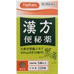 【第2類医薬品】皇漢堂薬品 ハピコム 皇漢堂漢方便秘薬 220錠
