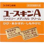 ユースキン製薬 ユースキンA 120g【指定医薬部外品】