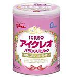 【0ヶ月〜】アイクレオ アイクレオのバランスミルク 800g