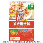【12ヶ月頃~】アイクレオ(グリコグループ)1歳からの幼児食 すき焼き丼 170g(85g×2)