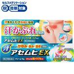 ◆ 【指定第2類医薬品】池田模範堂 アセムヒEX 15g