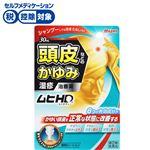 ◆ 【指定第2類医薬品】池田模範堂 ムヒHD 30ml