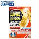 ◆ 【指定第2類医薬品】池田模範堂 ムヒHDm 30ml