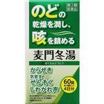 【第2類医薬品】ジェーピーエス製薬 神農麦門冬湯エキス錠 60錠