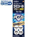 ◆ 【指定第2類医薬品】グラクソ・スミスクライン・コンシューマー・ヘルスケア・ジャパン ラミシールプラスクリーム 10g