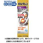 ◆ 【第2類医薬品】グラクソ・スミスクライン・コンシューマー・ヘルスケア・ジャパン ボルタレンACゲル 50g