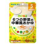 【5ヶ月頃~】雪印ビーンスターク 6つの野菜の中華風おかゆ 80g