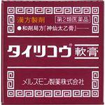 【第2類医薬品】八ツ目製薬 タイツコウ軟膏 21g