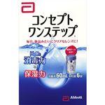 エイエムオー・ジャパン コンセプト ワンステップ 消毒液60ml+中和錠6錠