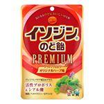 UHA味覚糖 イソジンのど飴 PREMIUM オリジナルハーブ 70g