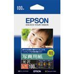 エプソン(EPSON)写真用紙光沢 L判 100枚入 KL100PSKR