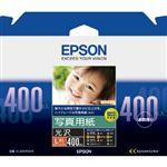 エプソン(EPSON)写真用紙光沢 L判 400枚入 KL400PSKR