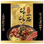 PALDO ジャジャン麺 200g