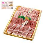 トップバリュ うまみ和豚 焼肉セット(国産)380g