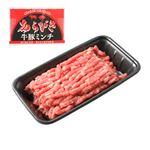 牛豚あらびきミンチ(解凍)180g(100gあたり(本体)158円)原材料名 牛(オーストラリア)、豚(国産)